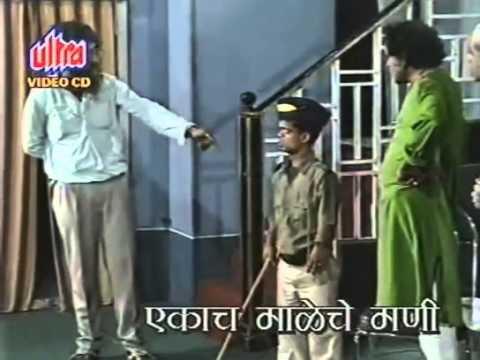 Ekach Maleche Mani - Marathi Natak video