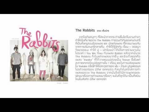 The Rabbits - Awake (Official Audio)