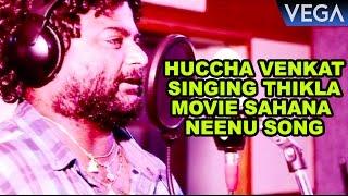 Huccha Venkat Singing Thikla Movie Sahana Neenu Song Latest Kannada Movie 2016 VideoMp4Mp3.Com