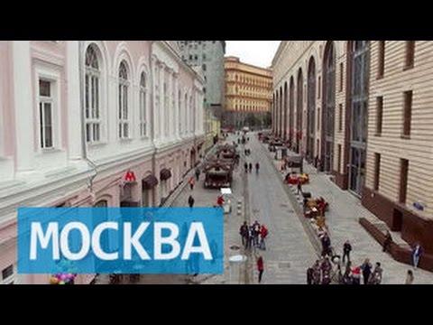 Город для жизни: как изменилась Москва за последние пять лет?