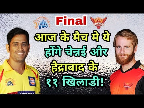 IPL 2018 Final: Chennai Super Kings vs Sunrisers Hyderabad Predicted Playing Eleven (XI)
