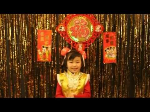 Chinese New Year: Child's Greeting Song to Promote Culture & Language in Mandarin, Cantonese, Toisan