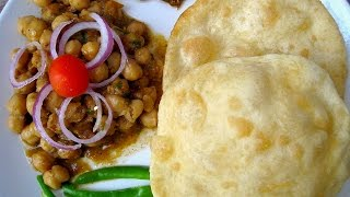 Chole Bhature Recipe in Hindi - छोले भठूरे रेसिपी by Sonia Goyal @ jaipurthepinkcity.com
