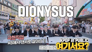 [HERE?] BTS - Dionysus | DANCE COVER | KPOP IN PUBLIC @Dongseongno