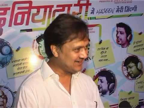 SUNIL BARVE on DUNIYADARI Celebrity video song