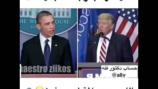 Trump and Obama song