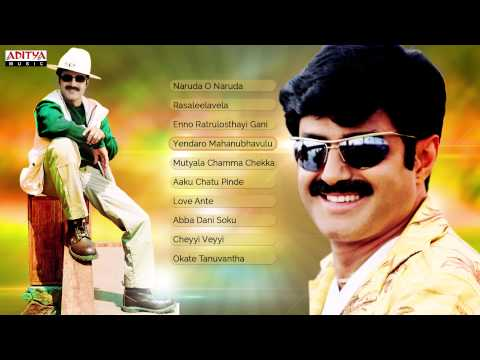 BalaKrishna Romantic Hit Songs || Jukebox