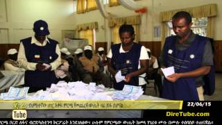 DireTube News - 5th Ethiopian General election final result to be announced today