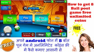 8Ball Pool Unlimited Coins and Dollar 100 % working in{Hindi} 4.12 MB