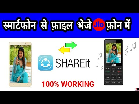 How To Send Any Big File From Andriod Smartphone To Jio Phone Withought Using Data, Using SHAREit