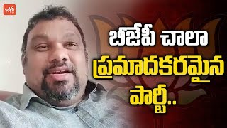 Mahesh Kathi Latest Video Live From Mysore | Kathi Mahesh Comments On BJP