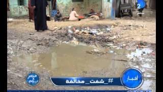 محمد منصور..صورة حية  للصرف الصحى بكفر المحروق كفر الزيات