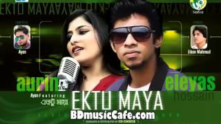 Bangla best song .all time hits .Elias & aurin