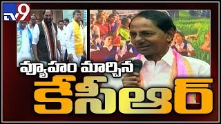 Political Mirchi : TRS new plan for Telangana Assembly Elections 2018