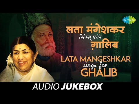 Lata Mangeshkar Sings for Ghalib | Ghazal Songs Audio Jukebox...