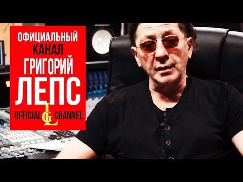 Григорий Лепс - Концерты в Crocus City Hall 2017