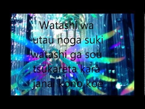 Electric Angel - Hatsune Miku ~ Lyrics