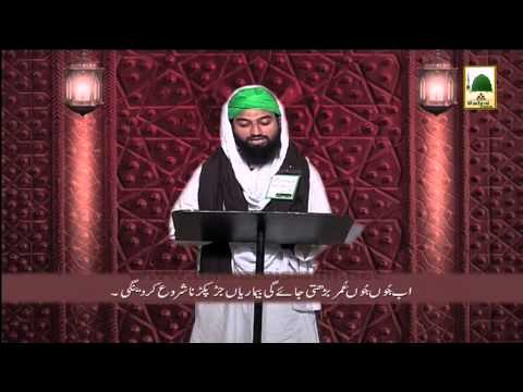 Bangla Waz Ep#20 - Islamic Bayan In Bangla - Pait Ka Qufl E Madina video