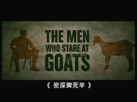 《密探睥死羊》香港版預告