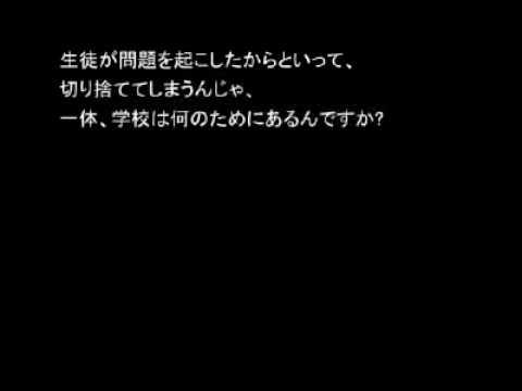 【名言集】⇒ヤンクミファンによる名言集