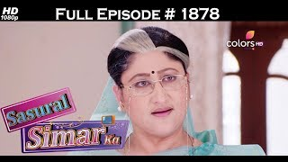 Sasural Simar Ka - 4th July 2017 - ससुराल सिमर का - Full Episode (HD)