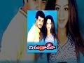 Chirunama Telugu Full Movie :: Ajit, Jyothika