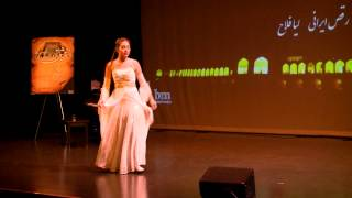 رقص ایرانی   لیا فلاح