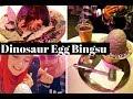 Best Cafe In Busan  Dinosaur Egg Cafe