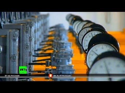Немецкий экономист: Из-за новых санкций США против России мы можем потерять миллиарды евро