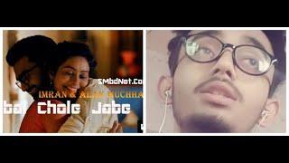 Sobai Chole jabe Cover | imran mahmudul| Mehedi Tuhin