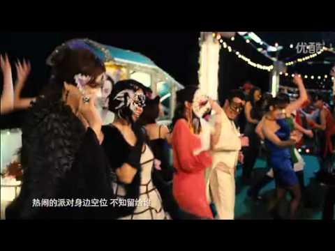 楊坤 《會不會》 密室2 (密室之不可靠岸)主題曲MV.flv
