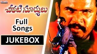Cheekati Suryulu Telugu Movie Songs Jukebox || R.Narayana Murthy