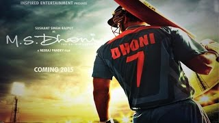 M.S. Dhoni Movie Trailer | M.S. Dhoni | New Movie Updates