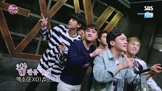 Download Lagu EXO '판타스틱 듀오' 촬영기 Gratis STAFABAND