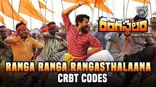 Rangasthalam Ranga Ranga Rangasthalaana CRBT Codes | Ram Charan, Samantha | Devi Sri Prasad
