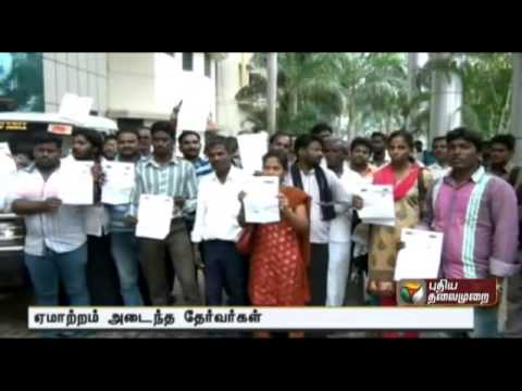 Bus Strike Leaves Lakhs In Tamil Nadu Stranded, Stike Continues Today video