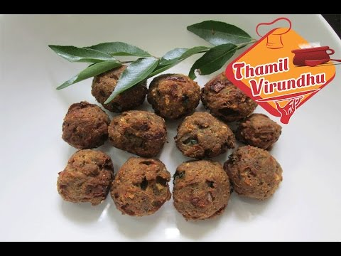 Mutton kola urundai in Tamil ( English subtitle ) - Fried meat ball recipe