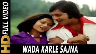 Wada Karle Sajna Tere Bina | Mohammed Rafi, Lata Mangeshkar | Haath Ki Safai Songs | Vinod Khanna