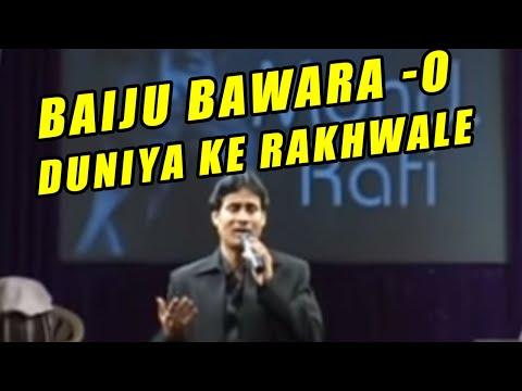 Baiju Bawara  -o Duniya Ke Rakhwale.mpg video
