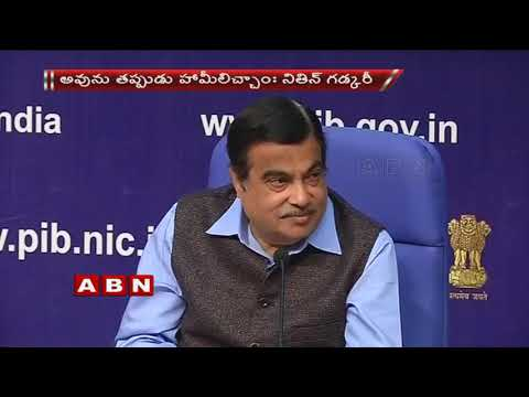 Nitin Gadkari Sensational comments over BJP Promises | ABN Telugu