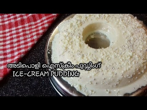 SUMMER TREATS Pudding || Ice cream Pudding Recipe || W/Eng.Subtitles || Ep: 209