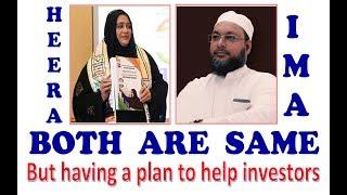 IMA Jewels Mansoor Khan and HEERA Gold Nowhera Shaik Both are same type.