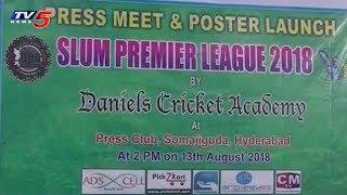 Slum Premier League 2018 by Daniel's Cricket Academy | Hyderabad
