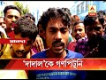 A man beaten due to suspicion of being tout at Malda Medical College