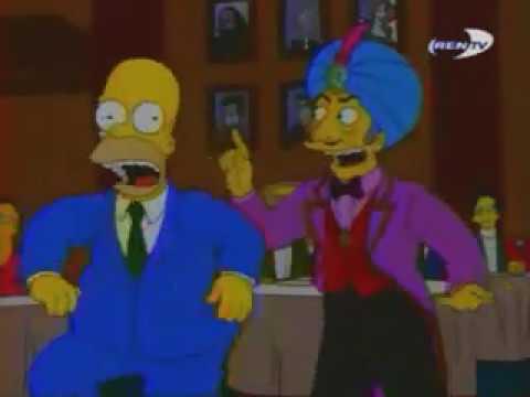 Гомер сошол сума