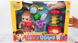 Baby Doll fruit juice maker toys play and mix slime, water clay bayi boneka buah jus pembuat mainan