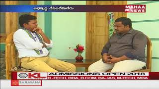Face To Face With YSRCP Convenor Dr.Sidiri Appalaraju #1