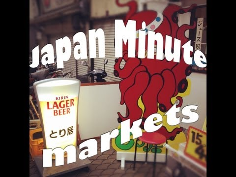 Japan Minute: Traditional Markets