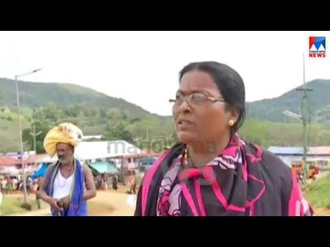 ശബരിമല ദർശനത്തിന് അനുമതി തേടി 48 വയസ്സുകാരി നിലയ്ക്കലിൽ | Nilakkal | lady