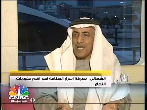 Gulf Craft's chairman Mr. Mohammed Hussein AlShaali having an interview with CNBC Arabia